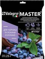 Комплексное минеральное удобрение для черники и голубики высокорослой Master (Мастер), 25г