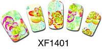 Слайдер-дизайн 1401 (водные наклейки)