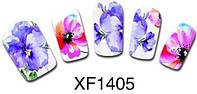 Слайдер-дизайн 1405 (водные наклейки)