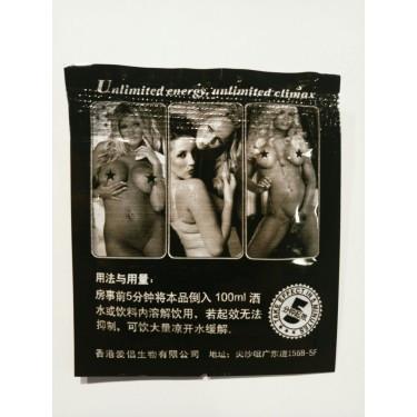 Возбуждающий порошок для женщин Mi Jian Fen 5 мл.