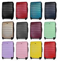 Большие пластиковые чемоданы Fly 1107