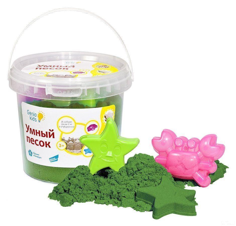 Набор для детского творчества умный песок 1 кг зеленый (SSR104) Genio Kids-Art