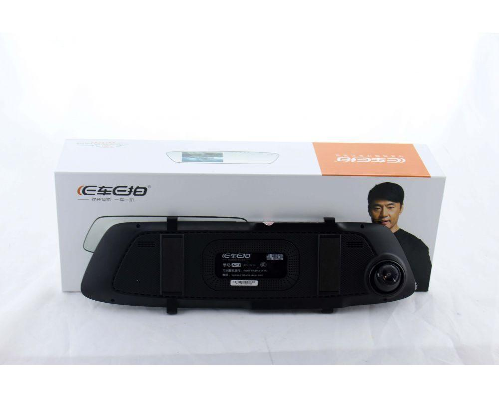 DVR A23  зеркало с двумя камерами, Зеркало заднего вида с видеорегистратором,Автомобильный регистратор-зеркало