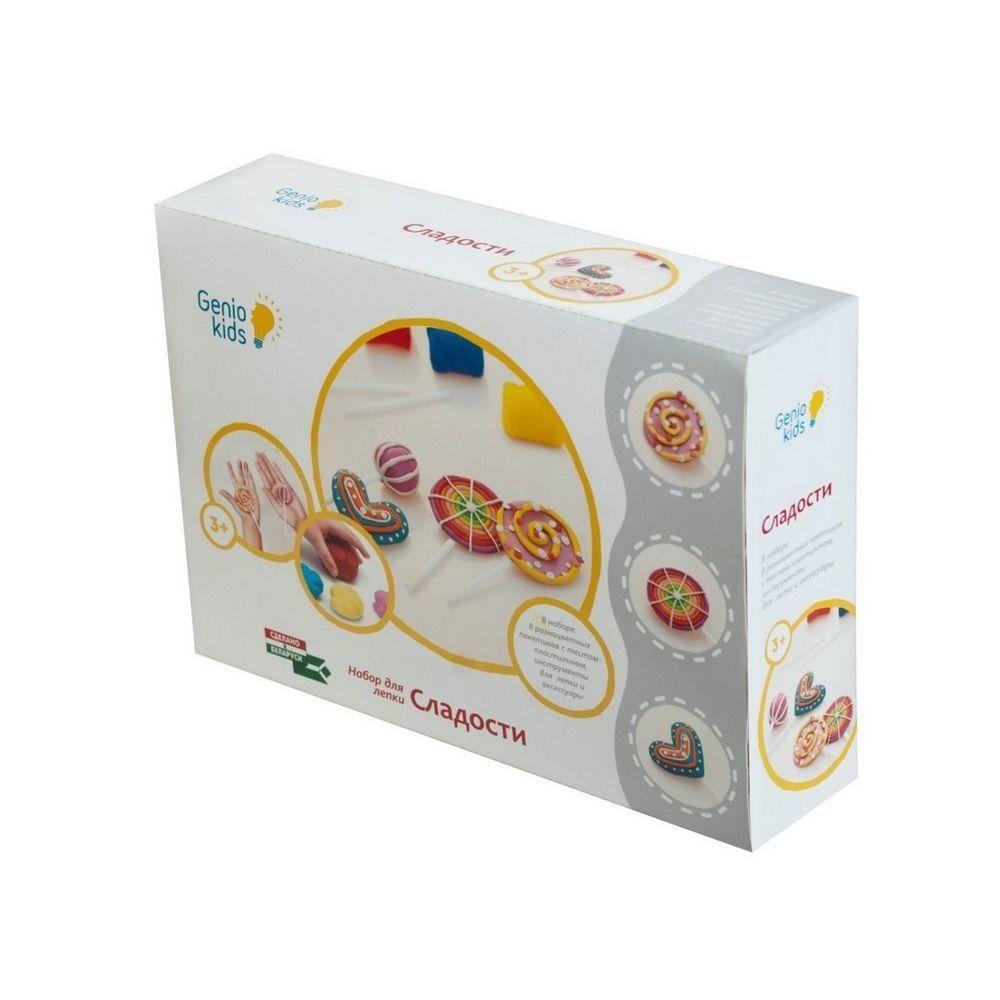 Набір для ліплення Солодощі Genio Kids-Art (TA1039V)