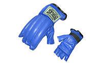 Снарядные перчатки (шингарты) кожа EVERLAST