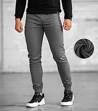 Мужские зимние джоггеры BEZET '20 (Grey), утепленные мужские джоггеры
