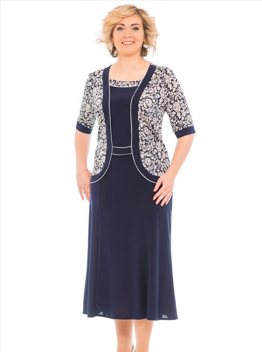 Купить Женская Одежда Больших Размеров В Розницу По Интернету
