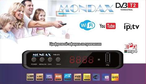 Тюнер DVB-T2 LCD Mondax с поддержкой wi-fi адаптера, Цифровой ресивер, ТВ тюнер, Телевизионная приставка