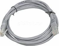 Патчкорд для интернета LAN 10m 13525-9, Сетевой кабель, Кабель патч-корд  для интернета, Соединительный шнур