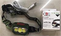 Фонарик на лоб BL 933C, Налобный фонарь, Фонарь бытовой, Фонарик для рыбалки, охоту на голову, Фонарь походный