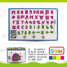 Интерактивная игра Qunxing toys доска для рисования (28037Е-4)