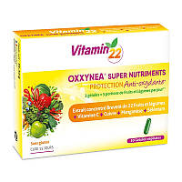 Витамин ОККСИНЕА™ Vitamin 22