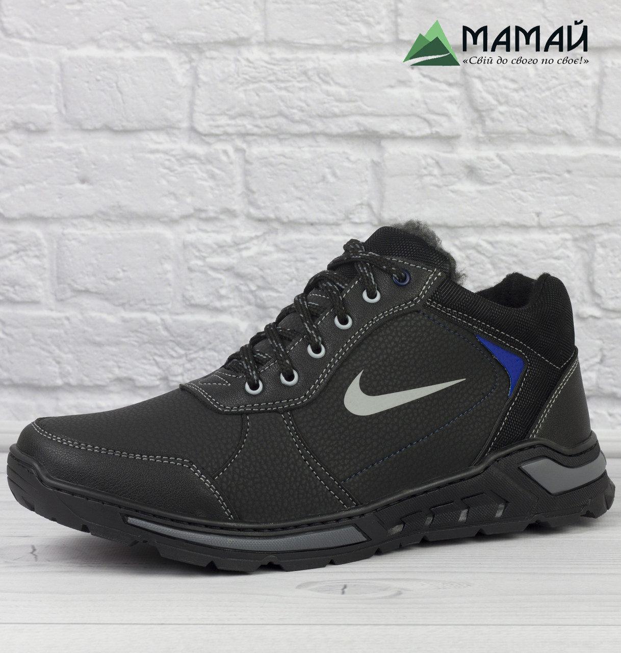 Черевики чоловічі зимові Nike 40р