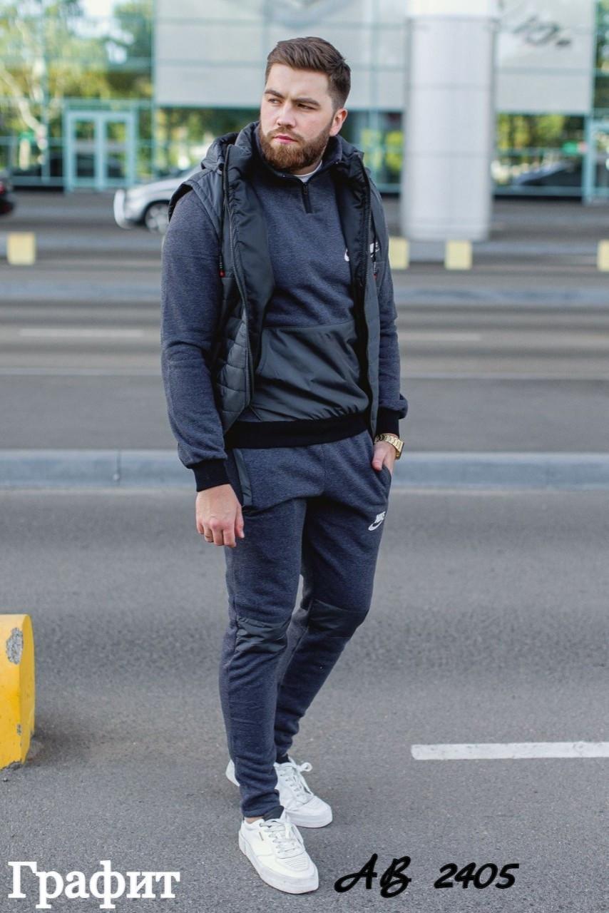 Теплий чоловічий зимовий спортивний костюм трійка: кофта, штани, жилетка ні синтепоні зі знімним капюшоном