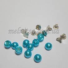 Бусины-жемчужинки с заклепками, 6 мм, 5 шт. цвет голубой