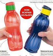 Эко-бутылка 750 мл набор 2 шт. Tupperware с винтовой крышкой с клапаном выгодно купить