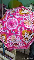 Зонт детский трость со свистком (много видов на любой вкус) 03 ЗН