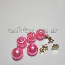 Бусины-жемчужинки с заклепками, 8 мм, 5 шт. цвет ярко розовый