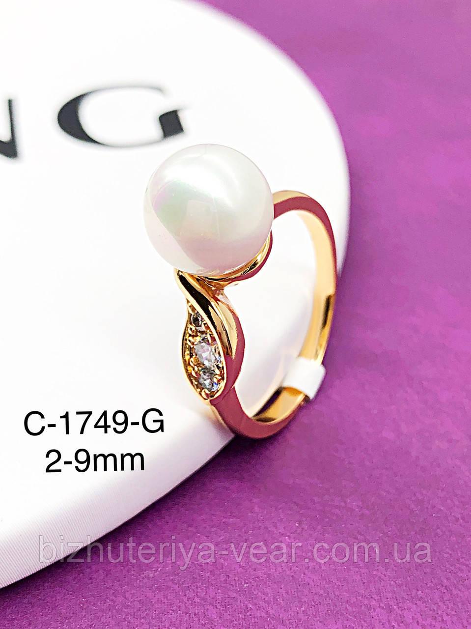 Кольцо R-1749(6,7)