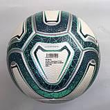 Мяч футбольный PUMA LALIGA 1 FIFA QUALITY PRO 083396-01 (размер 5), фото 2
