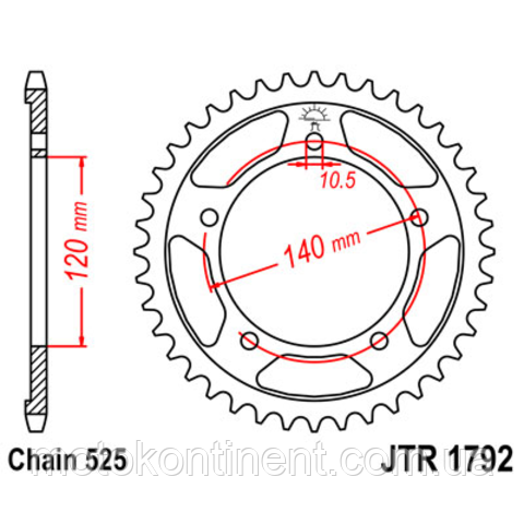 JTR1792.45 Звезда задняя 45 зуб для Triumph Daytona 600 & 650 / Suzuki GSXR600-750 аналог Sunstar SS 1-4499-45
