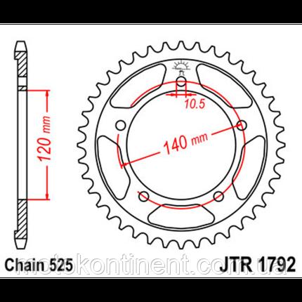 JTR1792.45 Звезда задняя 45 зуб для Triumph Daytona 600 & 650 / Suzuki GSXR600-750 аналог Sunstar SS 1-4499-45, фото 2