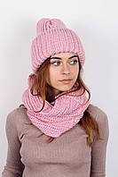 Розовый стильный женский комплект