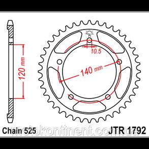 JTR1792.48 Звезда задняя 48 зуб для Suzuki GSR600 2006-..., GSR600B Yoshimura аналог Sunstar SS 1-4499-48, фото 2