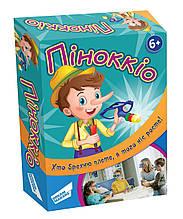 """Гра Dream Makers дитяча настільна """"Піноккіо"""" (1718_UA)"""