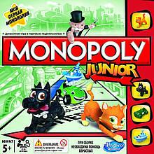 Детская настольная игра Hasbro Monopoly Моя первая монополия (A6984)