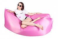 Надувной шезлонг диван мешок Ламзак Lamzac светло-розовый