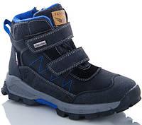 Зимние ботинки с натуральной шерстью Солнце JZ14-3A. Размеры 27 - 36