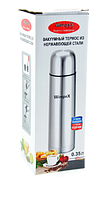 Термос Vacuum Flask WX 50 Wimpex 0.5 L, Вакуумный термос с двойными стенками, Термос из нержавеющей стали, фото 1