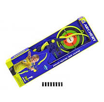 Детский лук NL-15K
