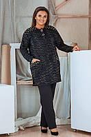 Женский кардиган из плотного фактурного трикотажа, украшенного жемчугом, застёжка на пуговицах (48-58)