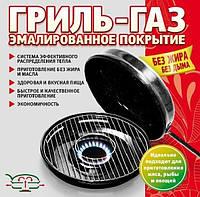 Сковорода Гриль-Газ Эмалированная, фото 1