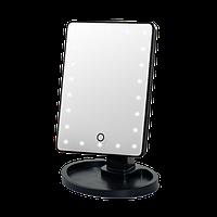 "Зеркало для макияжа с подсветкой ""Large LED Mirror"" черное, фото 1"