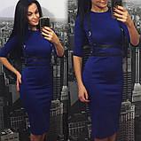 Женское трикотажное платье-футляр миди с портупеей, 6 цветов 42, синее, фото 2