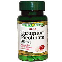 Витамины и минералы Nature's Bounty Mega Chromium Picolinate 800 mcg (50 Tablets)
