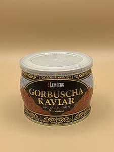 Икра Горбуши Премиум Лемберг 500г Lemberg Gorbuscha Kaviar Premium 500g