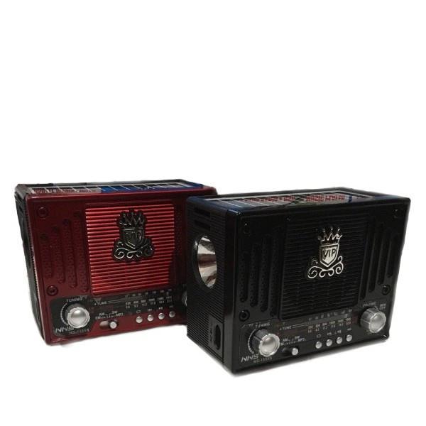 Радио NS 1555 + solar, Радиоприемник Golon, Портативная колонка, Радиоколонка на солнечной батарее, Колонка
