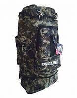 Рюкзак-трансформер Ukraine 70л, Вместительный рюкзак, Рюкзак военный, Армейский вместительный рюкзак