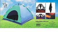 Палатка-трансформер туристическая 2,2 м*2,5 м, Палатка для туризма, Туристическое жилье, Походная палатка