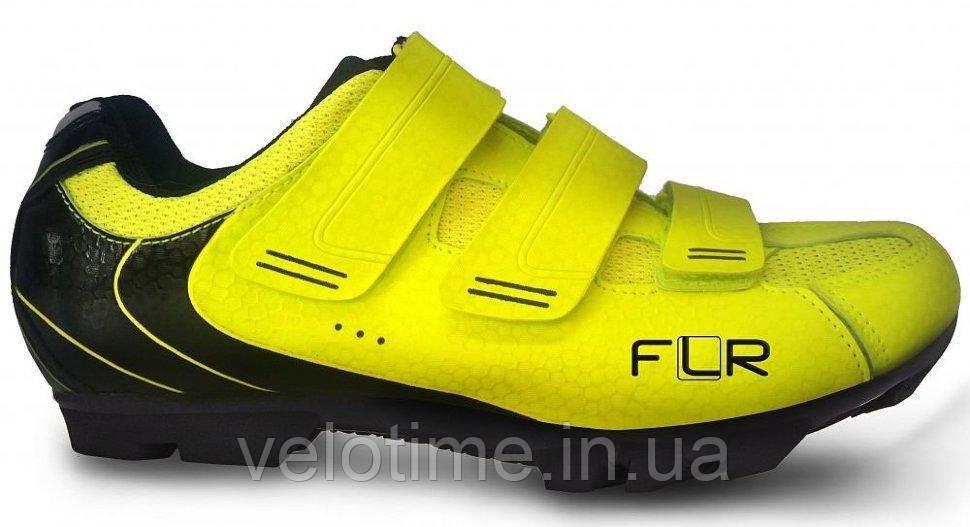 Велосипедные туфли МТБ FLR F-55  (48р., желтый)