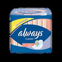 Прокладки Always Classic Normal Dry - 10 шт.