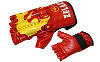 Снарядные перчатки (шингарты) обрезан. Кожа ZELART ZB-4224-R (р-р M-XL, манжет на резинке, красный)