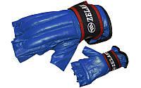 Снарядные перчатки (шингарты) обрезан. Кожа ZELART ZB-4225-B (р-р M-XL, манжет на липучке, синий)