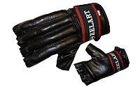 Снарядные перчатки (шингарты) обрезан. Кожа ZELART ZB-4225-BK (р-р M-XL, манжет на липучке, черный)