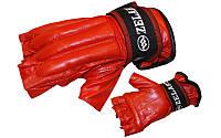 Снарядные перчатки (шингарты) обрезан. Кожа ZELART ZB-4225-R (р-р M-XL, манжет на липучке, красный)