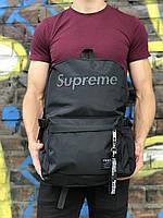 Спортивный рюкзак для школы и спорта Supreme